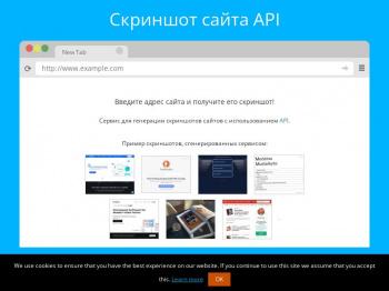 prtscr.ru